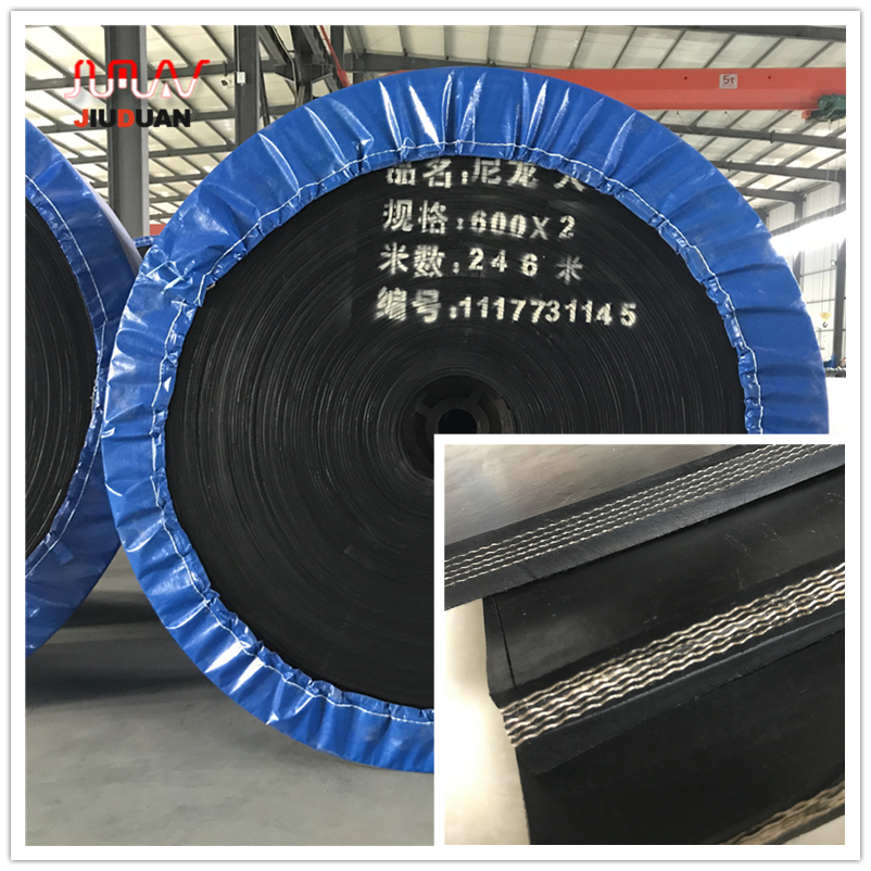 Heat resistant cotton canvas conveyor belt / coal mine conveyor belt for sale